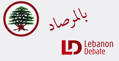 LD LF